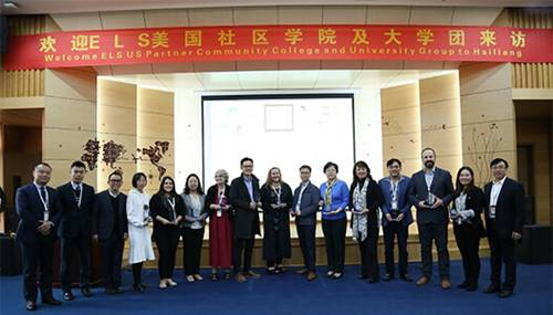 hailiang education community colleges china union